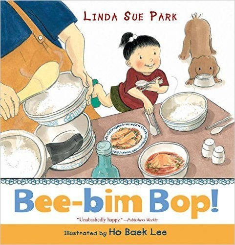 Bee-Bim Bop by Ho Baek Lee